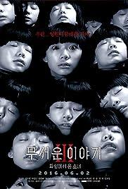 Horror Stories III Poster