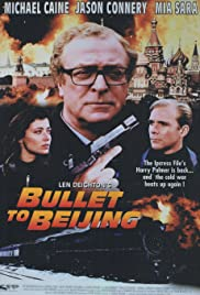 Bullet to Beijing (1995) Poster - Movie Forum, Cast, Reviews