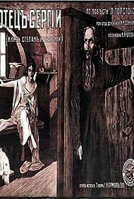 Otets Sergiy (1918)