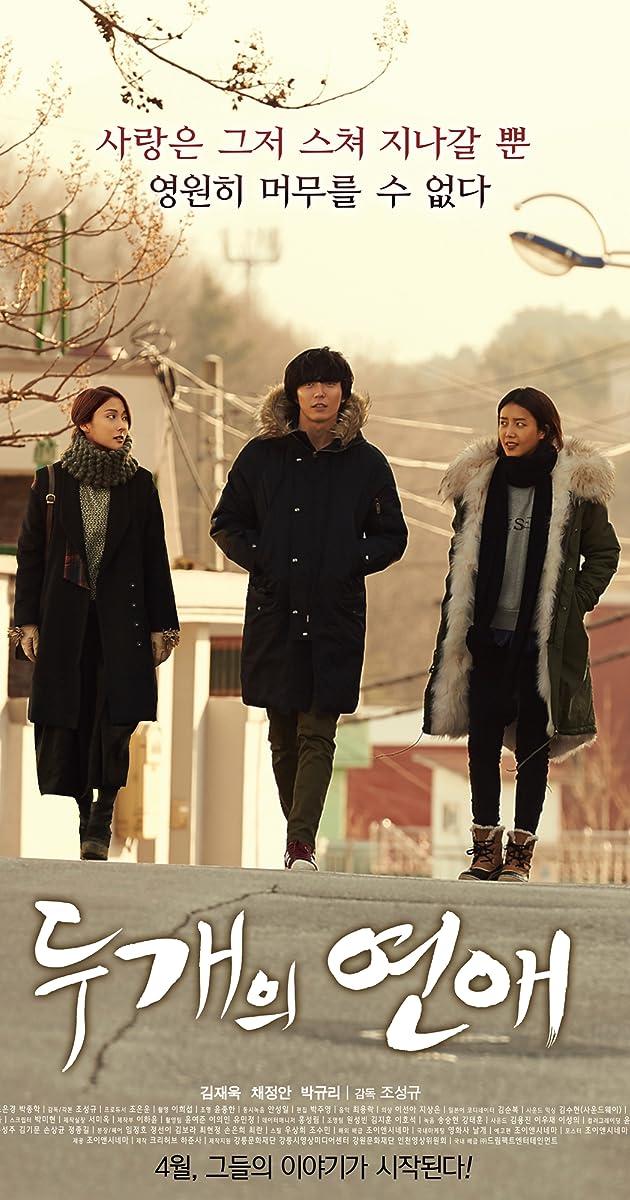 Image Doo gaeui yeonae