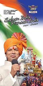 Comedy movie clips free download Salaam Mumbai Pranaam Mumbai 2160p]