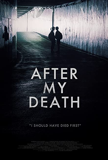 Film: After My Death