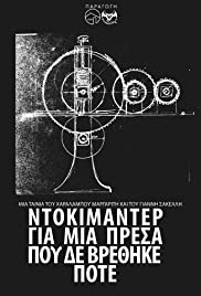 Documentary for a press that was never found Poster