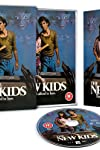 'The New Kids' finally coming to Blu-ray in the UK
