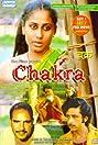 Chakra (1981) Poster