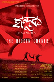 Haanduk: The Hidden Corner (2016)