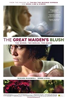 The Great Maiden's Blush (2016)