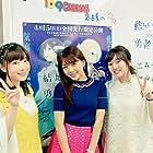 Yumi Uchiyama, Suzuko Mimori, and Yumiri Hanamori at an event for Yuuki Yuuna wa yuusha de aru (2014)