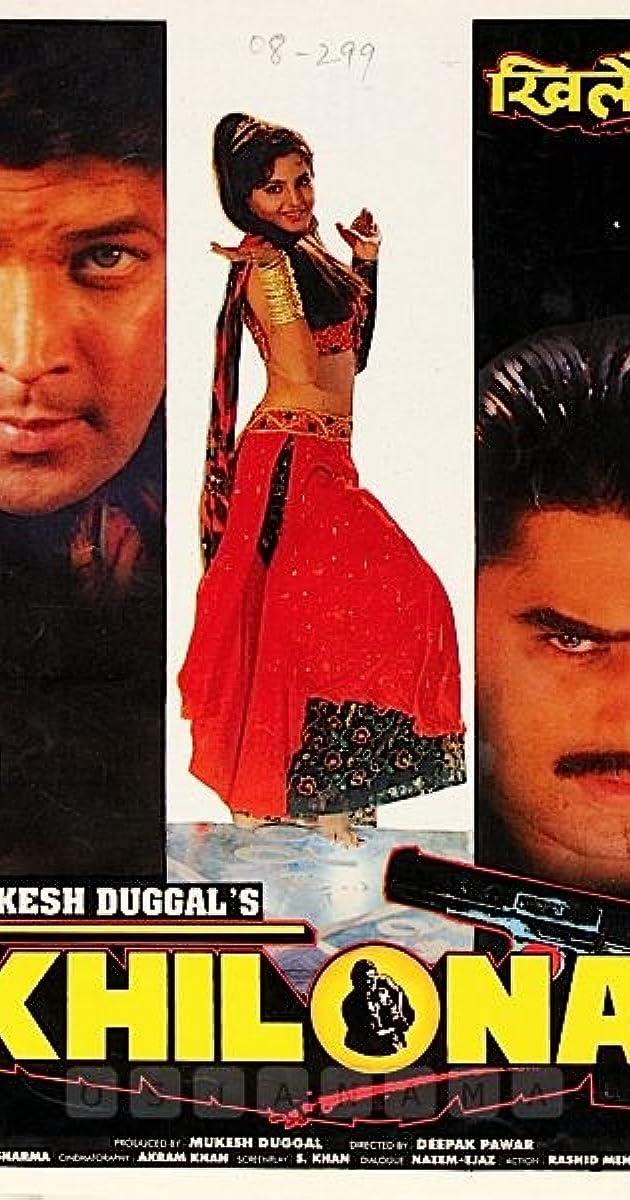 Khilona 1996 Full Cast Crew Imdb
