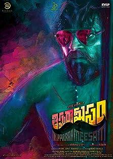 Thipparaa Meesam (Telugu) (2019)