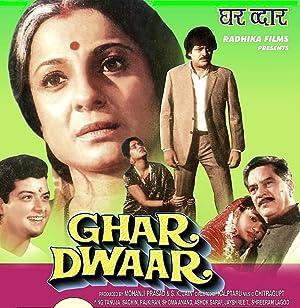 Tanuja Ghar Dwaar Movie