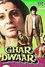 Ghar Dwaar (1985) Poster