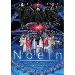 American downloading movie sites Taisetsu na hito by none [2160p]