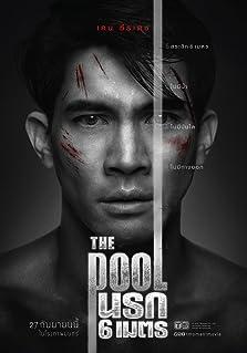 The Pool (III) (2018)