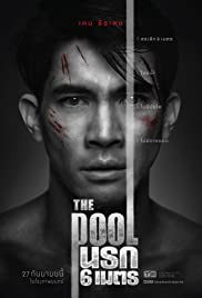 Watch The Pool (2018) Online Full Movie Free