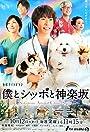 Sakanoue Animal Clinic