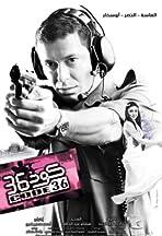 Code 36