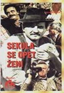 Sekula se opet zeni (1991)