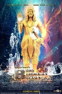 Bhoj Bagdawat Bharat (2016)