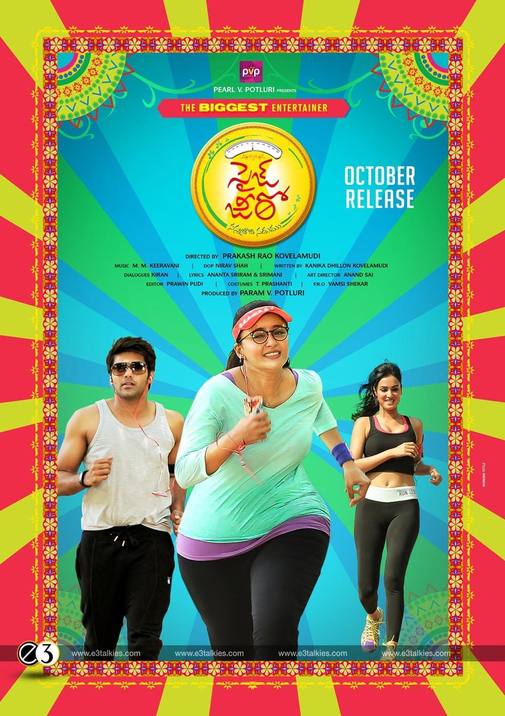 Size Zero (Inji Iduppazhagi) (2021) South Hindi Dubbed Full Movie Free Download