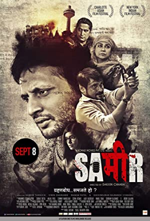 Sameer movie, song and  lyrics