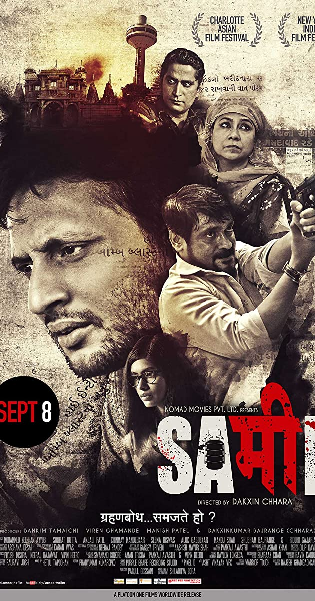 Sameer Hindi Hd Movie Free Download