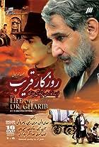 Gharib's Story