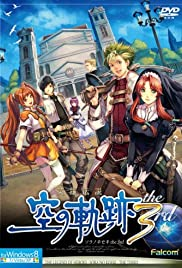 The Legend of Heroes: Trails in the Sky the 3rd Poster