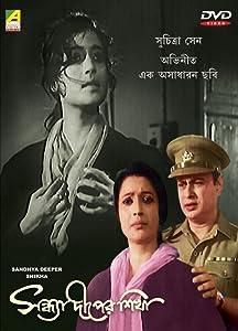 Unlimited movie tv downloads Sandhya Deeper Sikha by none [avi]