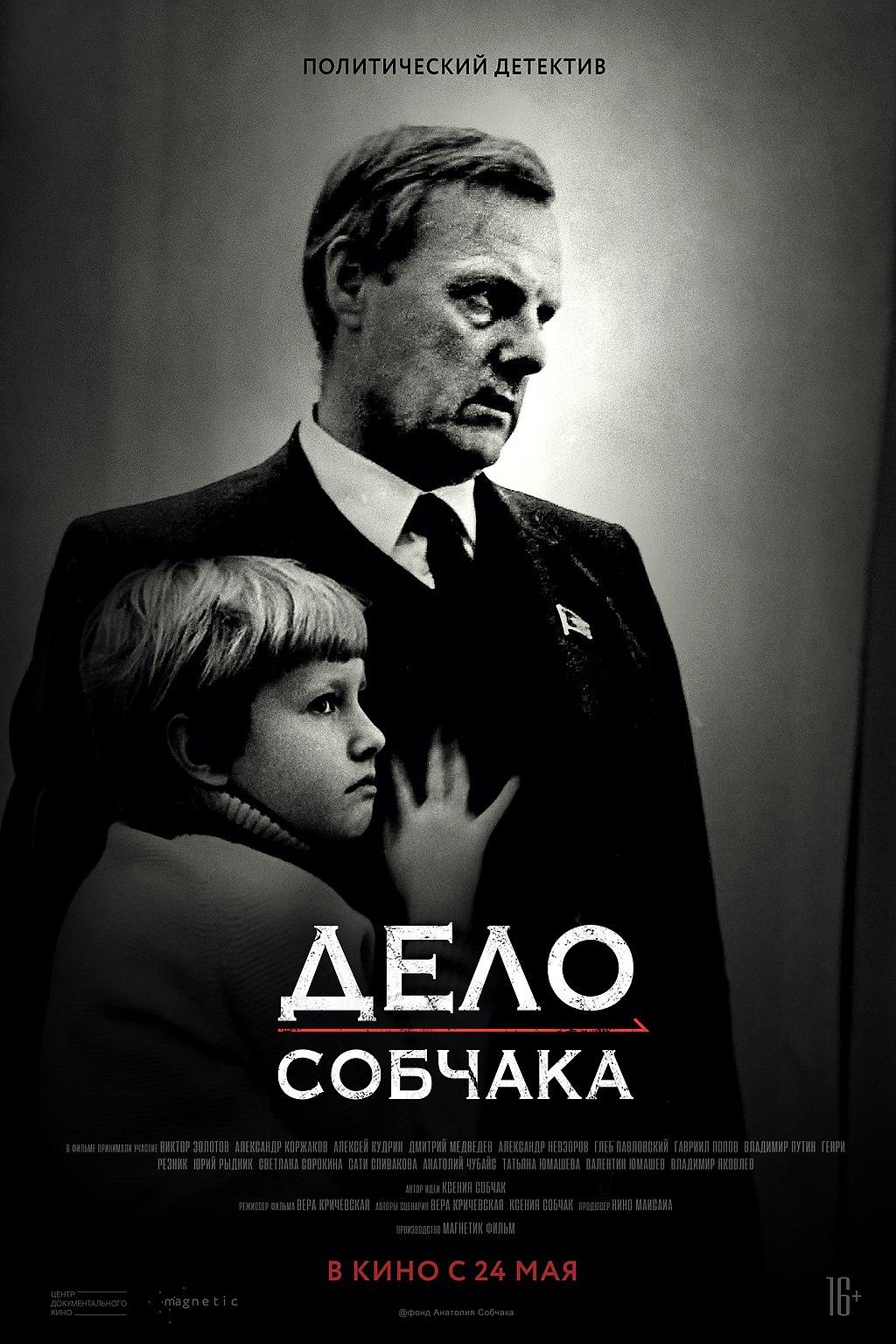 Ksenia Sobchak showed her love triangle 06/19/2011 26