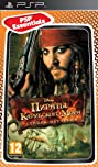 Pirates of the Caribbean: Dead Man's Chest (2006) Poster