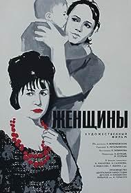 Zhenshchiny (1966)