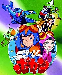 Watch online japanese movie Hasshin! Taimubokanda Petcha! by none [480x320]