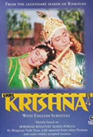 Shri Krishna (TV Series 1993– ) - IMDb