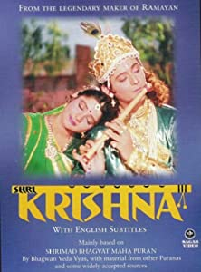Watching online movie Shri Krishna by [mpg]