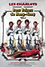 From Hong Kong with Love (1975) Poster