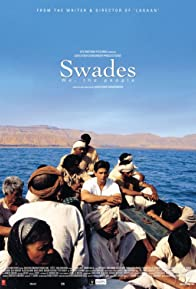 Primary photo for Swades