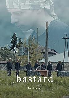 Bastard (II) (2019)