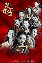 Chu Qiao zhuan