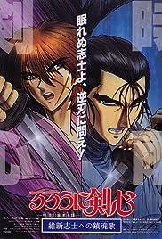 Rurôni Kenshin: Ishin shishi e no Requiem (1997) film en francais gratuit