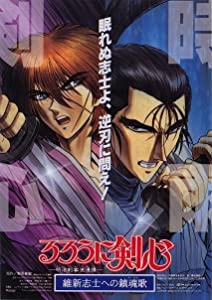 Rurouni Kenshin: Requiem for the Ishin Patriots movie in hindi dubbed download
