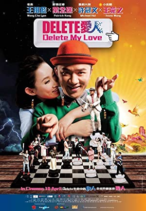 Where to stream Delete My Love