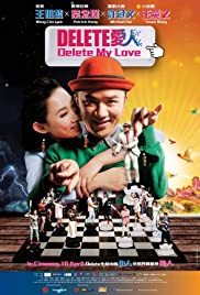 Delete My Love Poster