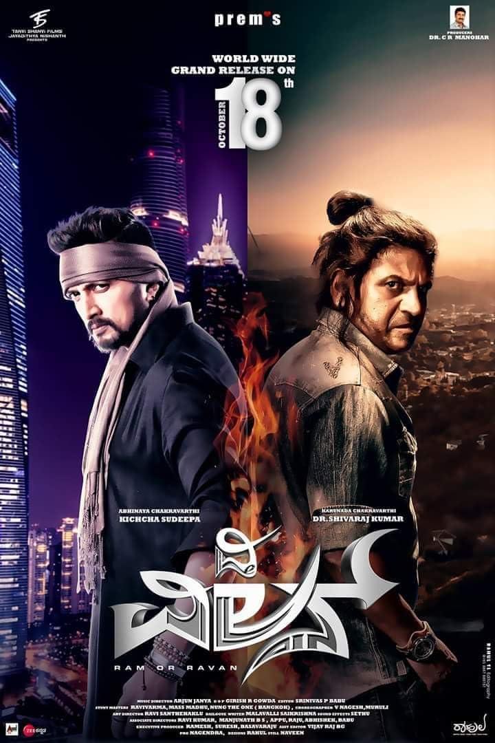 The Villain (2018) Hindi Dubbed