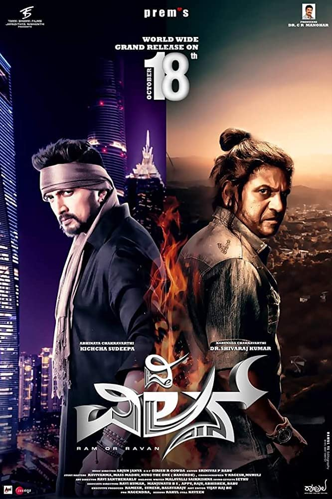 The Villain (2020) full hd Hindi Dubbed 900MB HDRip 720p