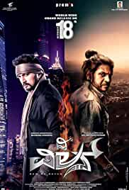 The Villain (2018) HDRip kannada Full Movie Watch Online Free MovieRulz