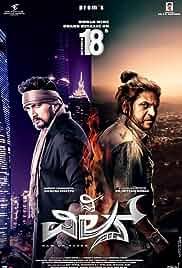 The Villain (2018) HDRip Kannada Movie Watch Online Free