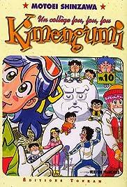 High School! Kimengumi Poster