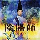 Mansai Nomura in Onmyôji (2001)