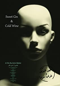 Movie theatres Sweet Gin and Cold Wine by [Mkv]
